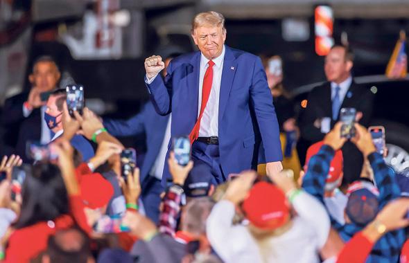 דונלד טראמפ בעצרת בחירות במייסון ג'ורג'יה, צילום: אי פי איי