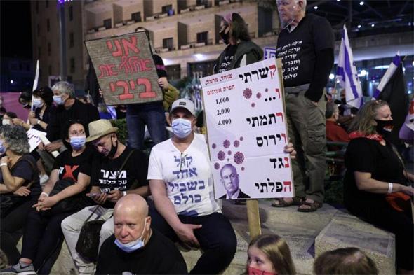 המחאה בבלפור, צילום: אלכס קולומויסקי