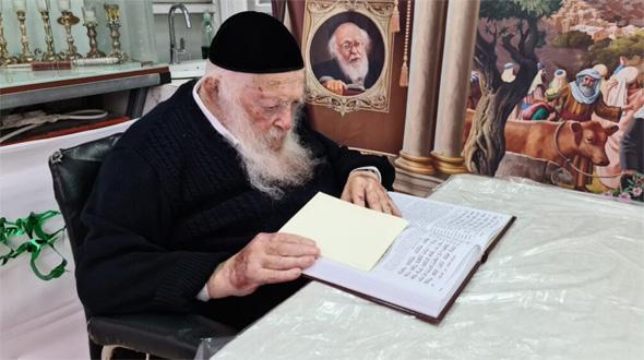 הרב חיים קניבסקי