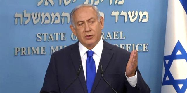 ראש הממשלה בנימין נתניהו, צילום: צילום מסך
