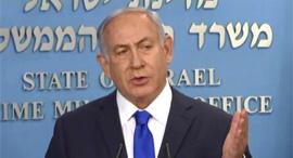 """רה""""מ בנימין נתניהו ושר האוצר ישראל כ""""ץ, צילום מסך: לע""""מ"""