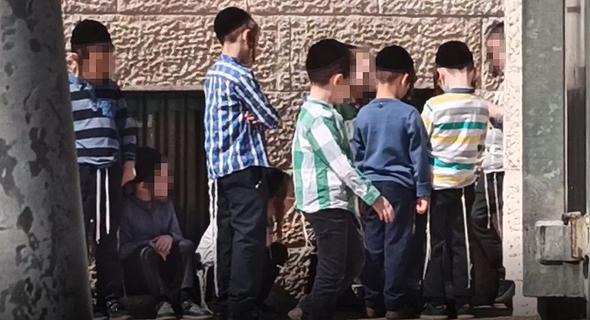 תלמוד תורה של חסידות סטמאר בירושלים הבוקר