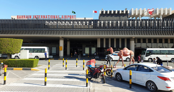 שדה התעופה של בחריין, צילום: שאטרסטוק