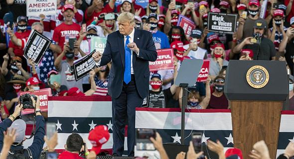 טראמפ בעצרת בחירות, צילום: איי אף פי