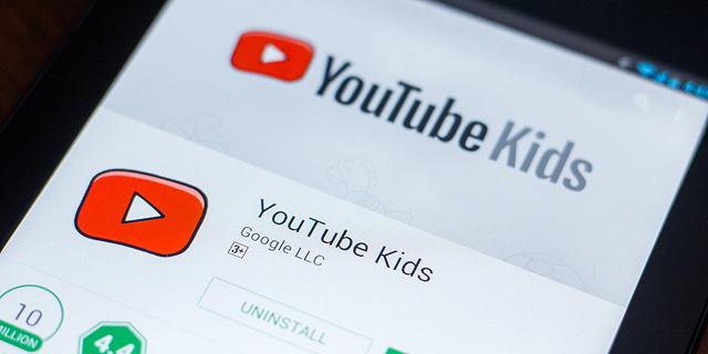 יוטיוב Kids מגיעה לישראל עם תכנים מותאמים לילדים, מה מומלץ וממה צריך להיזהר?