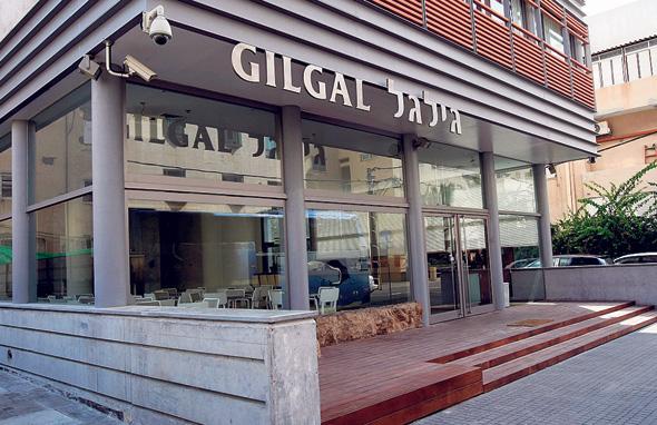 """מלון גילגל. כולל 2,000 מ""""ר"""