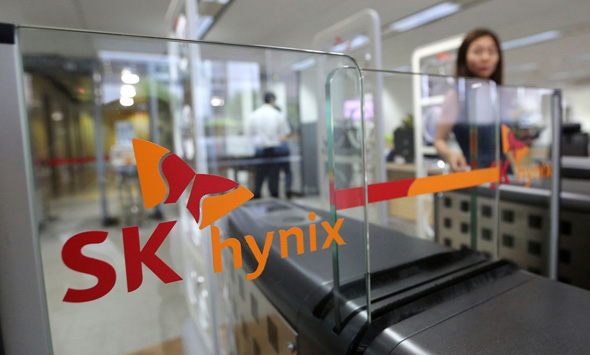SK Hynix, צילום: AHN YOUNG-JOON/ASSOCIATED PRESS