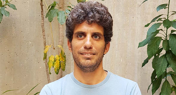נבות זיו, מנהל מרכז תרבות בית אריאלה תל אביב