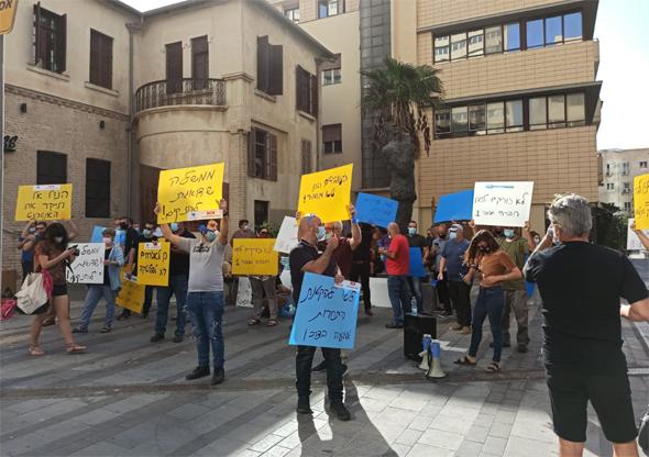 עובדי בזק בינלאומי מפגינים מול משרד התקשורת הפגנה, צילום: באדיבות ועד עובדי בזק בינלאומי