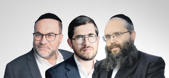 מימין: דויב גרינבוים, ישראל גוטמן ומשה מונטג