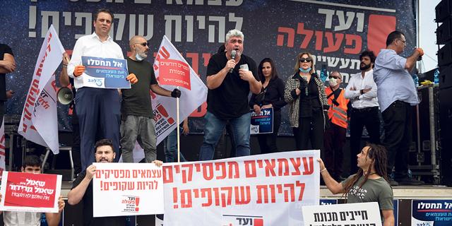 אחת מהפגנות העצמאים, צילום: עמית שאבי