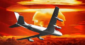 פצצת אטום המלחמה הקרה נשק גרעיני, צילום: globalsecurity,USAF