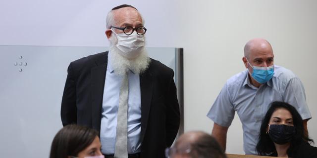 אדוארדו אלשטיין בבית המשפט. גבאי הזהיר שהסבלנות של השוק התקצרה, צילום: אוראל כהן