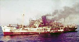 אונייה שהתפוצצה במפרץ ב 1961