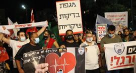 הפגנה מחאה כלכלית משבר כלכלי מפגינים עצמאיים עצמאים כיכר רבין תל אביב הדגלים הירוקים דגלים 2, צילום: מוטי קמחי