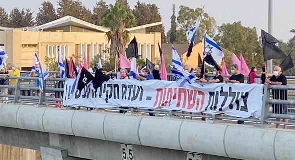 מפגינים בשדה יעקב, צילום: הדגלים השחורים