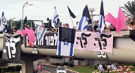 מפגינים בבלפור, בשבוע שעבר, צילום: אלכס קולומויסקי