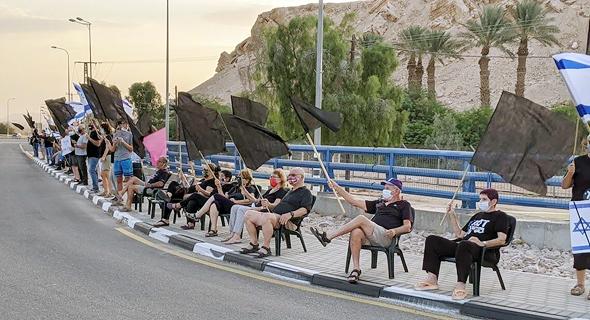 מפגינים ביטבתה, צילום: הדגלים השחורים