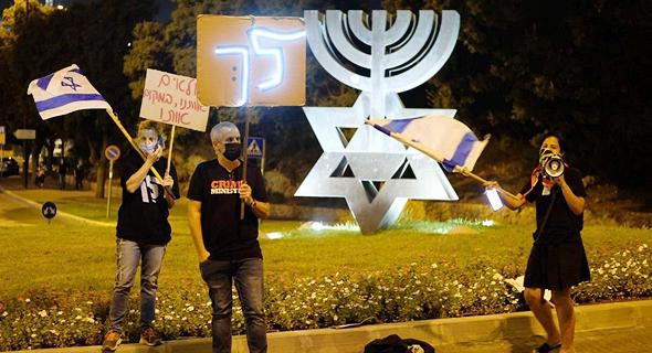 מפגינים בירושלים, צילום: יואב דודקביץ