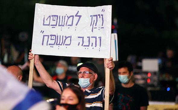 מפגין בתל אביב, צילום: מוטי קמחי