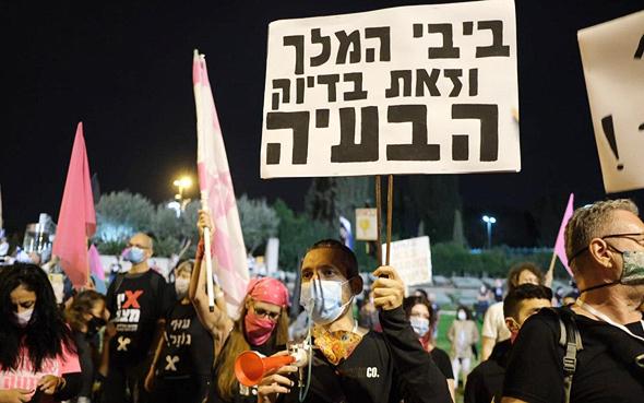 מפגינים בירושלים, הערב, צילום: יואב דודקביץ