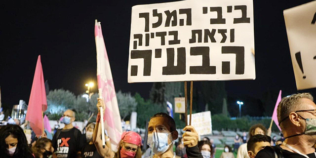 """מחאת מוצ""""ש: שבעה מפגינים נעצרו בירושלים, שישה חשודים נעצרו בת""""א"""