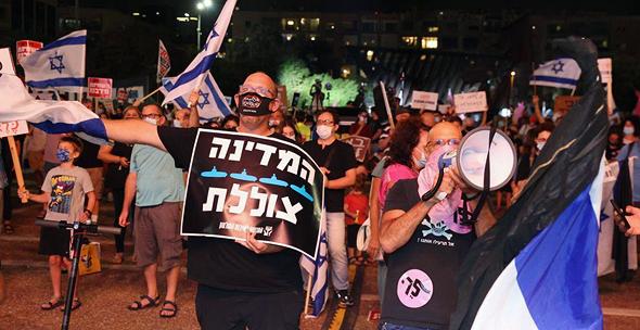 מפגינים בתל אביב, צילום: מוטי קמחי