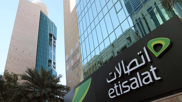 משרדי חברת  איתיסאלאת, צילום: Etisalat