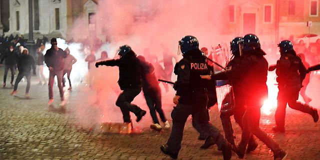 מהומות ברומא, צילום: איי אף פי