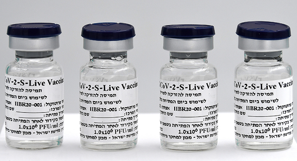 The new Israeli vaccine in vials. Photo: Ministry of Defense and the Israel Institute for Biological Research