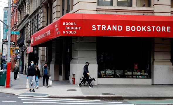 """חנות הספרים """"הסטרנד"""",  מנהטן בניו יורק , צילומים: אי.פי.אי"""