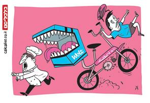 קריקטורה יומית 27.10.20, איור: צח כהן