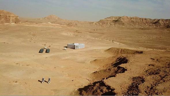 מתקן הדמיית מאדים במכתב רמון, צילום: Dr. Günther Kletetschka and Prof. Oded Aharonson.