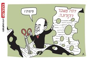 קריקטורה יומית 28.10.20, איור: צח כהן