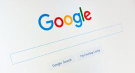 חיפוש גוגל, צילום: שאטרסטוק