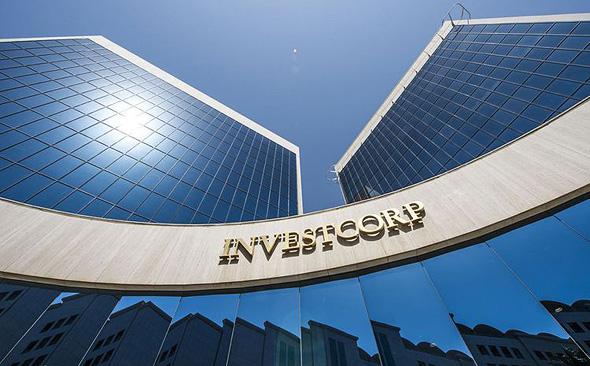 """חברת השקעות נדל""""ן  Investcorp , צילום: gulfnews"""