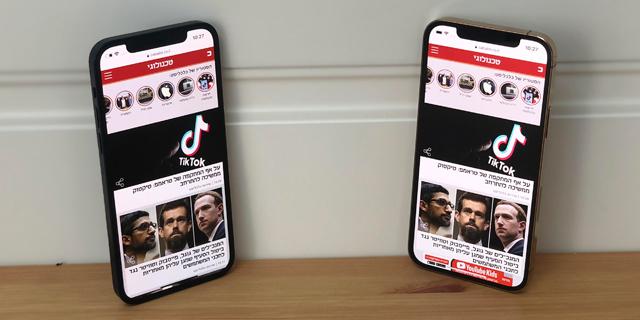 לקראת החגים: מחסור בשבבים לייצור האייפון 12