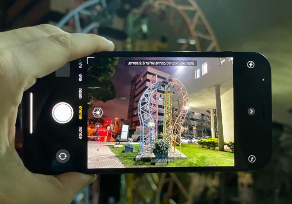 מצלמת האייפון 12 פרו, צילום: איתמר זיגלמן