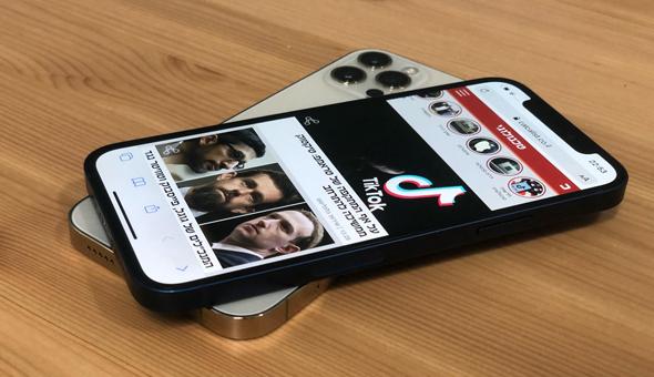 אייפון 12 והאייפון 12 פרו, צילום: איתמר זיגלמן