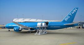 המטוס שמוסב למטען, צילום: התעשייה האווירית