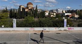 עוצר אתונה יוון סגר קורונה רחובות ריקים, צילום: איי פי