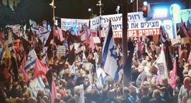 מפגינים בבלפור, לפני זמן קצר, צילום: צילום מסך