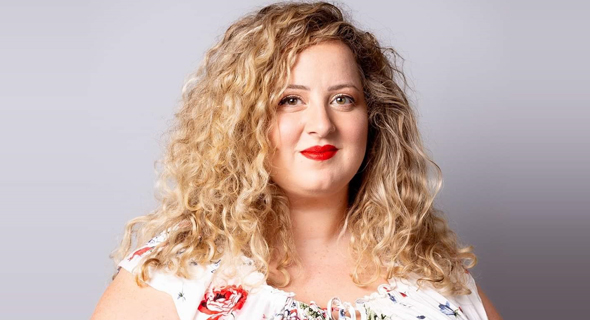 Ariella Rosen is the Co-CEO of PresenTense. Photo: Shani Nachmias