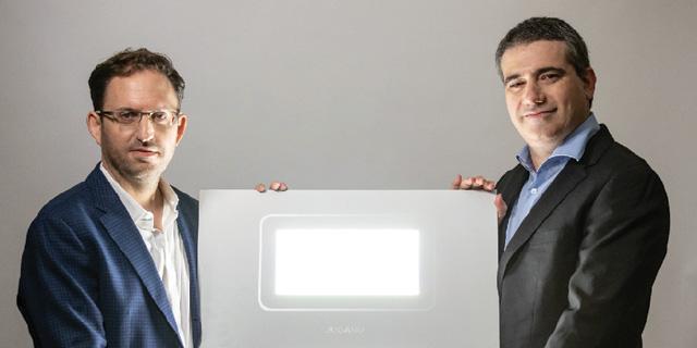 AI light company Juganu launches J.Protect to help 'inactivate' Covid-19