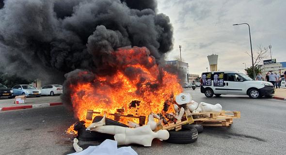 """הפגנת הרשתות בראשל""""צ, צילום: אוראל כהן"""