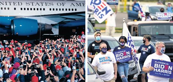 מימין: מחנה ביידן בתהלוכת תמיכה בטמפה, פלורידה, ותומכי טראמפ מקבלים את פניו של אייר פורס 1 ברום, ג