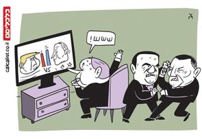 קריקטורה יומית , איור: צח כהן
