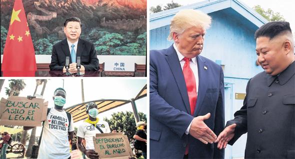 מימין: טראמפ ושליט צפון קוריאה קים ג