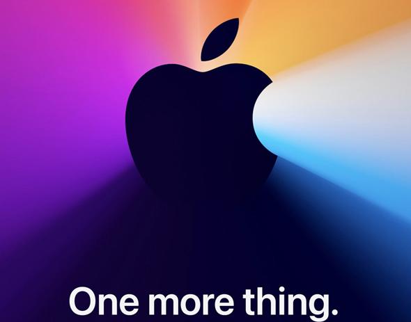 הזמנה לאירוע אפל נובמבר 2020 חדש, צילום: אפל