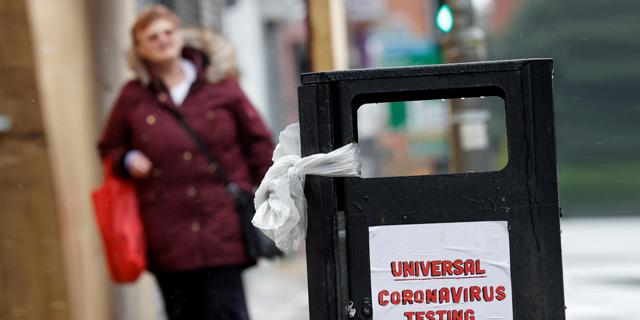 תחנה לבדיקות לקורונה בליברפול, בריטניה, צילום: רויטרס